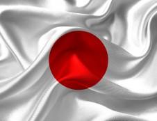 Kvietimas dalyvauti 2 savaičių mokymuose Japonijoje